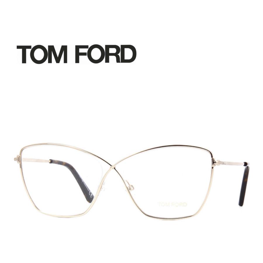 レンズ加工無料 送料無料 TOM FORD トムフォード TOMFORD メガネフレーム 眼鏡 TF5518 FT5518 028 ユニセックス メンズ レディース 男性 女性 度付き 伊達 レンズ 新品 未使用