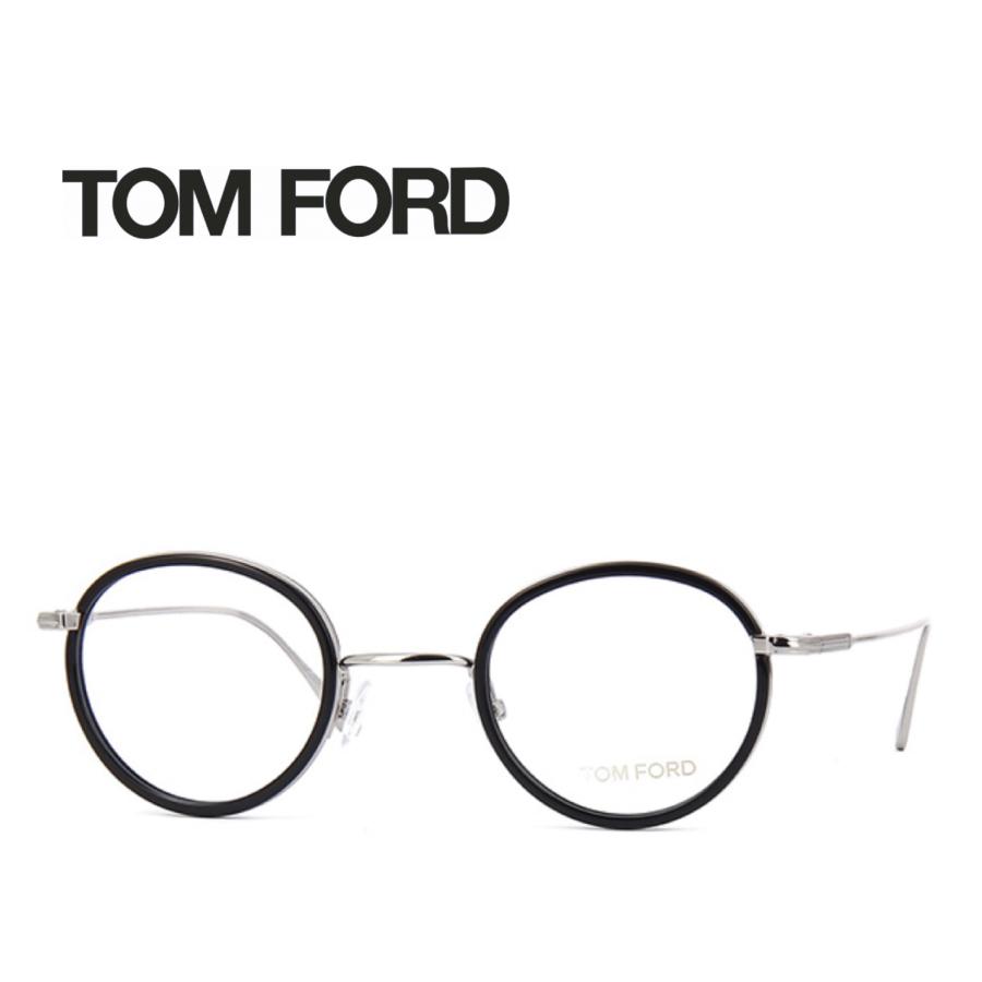 レンズ加工無料 送料無料 TOM FORD トムフォード TOMFORD メガネフレーム 眼鏡 TF5521 FT5521 001 ユニセックス メンズ レディース 男性 女性 度付き 伊達 レンズ 新品 未使用