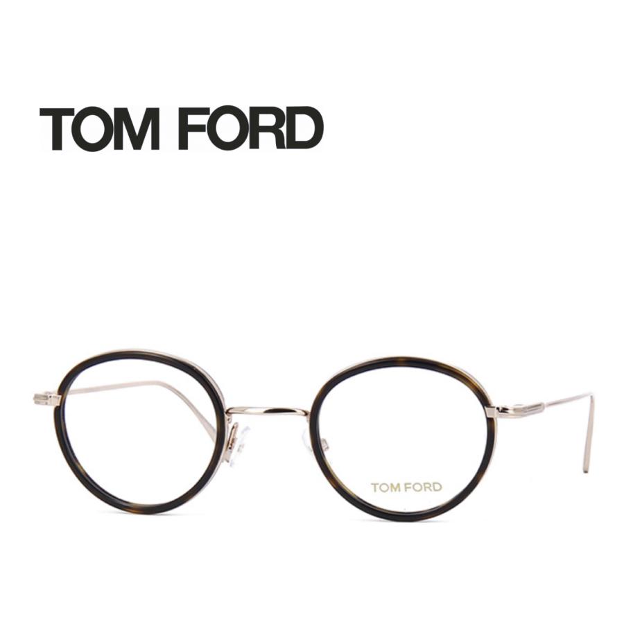 レンズ加工無料 送料無料 TOM FORD トムフォード TOMFORD メガネフレーム 眼鏡 TF5521 FT5521 052 ユニセックス メンズ レディース 男性 女性 度付き 伊達 レンズ 新品 未使用