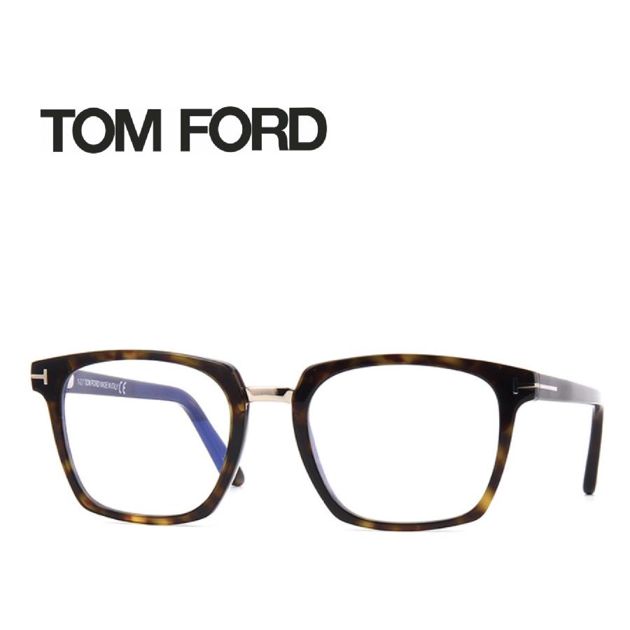 レンズ加工無料 送料無料 TOM FORD トムフォード TOMFORD メガネフレーム 眼鏡 TF5523 FT5523 052 ユニセックス メンズ レディース 男性 女性 度付き 伊達 レンズ 新品 未使用 ブルーライトカット