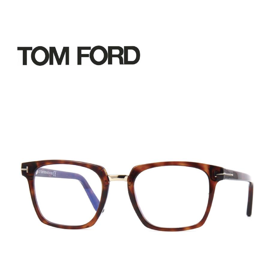 レンズ加工無料 送料無料 TOM FORD トムフォード TOMFORD メガネフレーム 眼鏡 TF5523 FT5523 054 ユニセックス メンズ レディース 男性 女性 度付き 伊達 レンズ 新品 未使用 ブルーライトカット