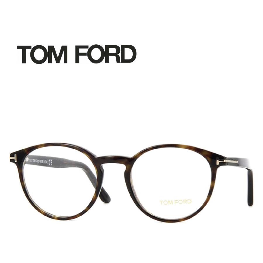 レンズ加工無料 送料無料 TOM FORD トムフォード TOMFORD メガネフレーム 眼鏡 TF5524 FT5524 052 ユニセックス メンズ レディース 男性 女性 度付き 伊達 レンズ 新品 未使用