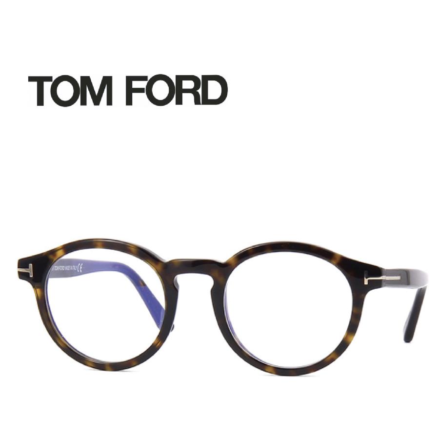 レンズ加工無料 送料無料 TOM FORD トムフォード TOMFORD メガネフレーム 眼鏡 TF5529 FT5529 052 ユニセックス メンズ レディース 男性 女性 度付き 伊達 レンズ 新品 未使用 ブルーライトカット