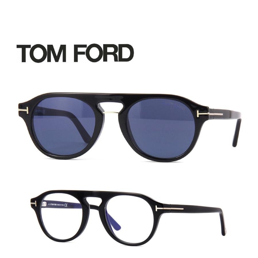 レンズ加工無料 送料無料 TOM FORD トムフォード TOMFORD メガネフレーム 眼鏡 TF5533 FT5533 01v ユニセックス メンズ レディース 男性 女性 度付き 伊達 レンズ 新品 未使用 クリップオン