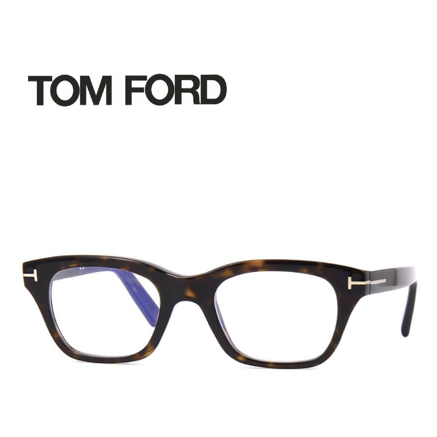 レンズ加工無料 送料無料 TOM FORD トムフォード TOMFORD メガネフレーム 眼鏡 TF5536 FT5536 052 ユニセックス メンズ レディース 男性 女性 度付き 伊達 レンズ 新品 未使用 ブルーライトカット