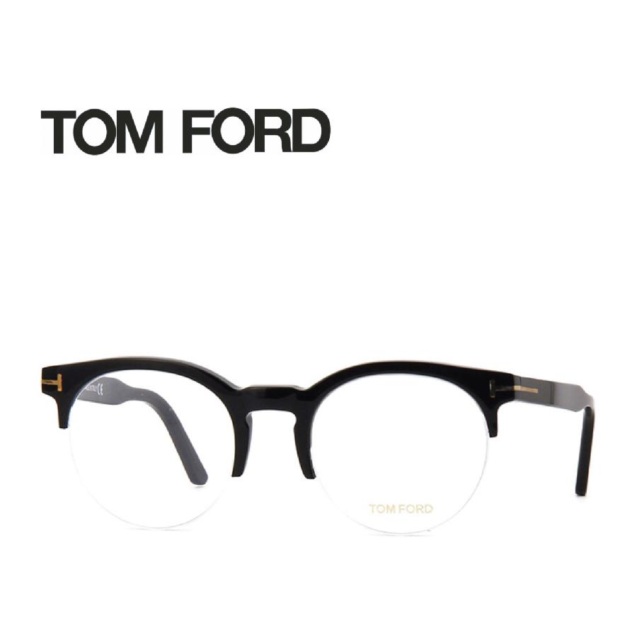 レンズ加工無料 送料無料 TOM FORD トムフォード TOMFORD メガネフレーム 眼鏡 TF5539 FT5539 001 ユニセックス メンズ レディース 男性 女性 度付き 伊達 レンズ 新品 未使用