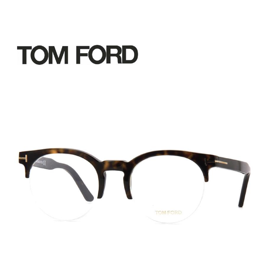 レンズ加工無料 送料無料 TOM FORD トムフォード TOMFORD メガネフレーム 眼鏡 TF5539 FT5539 052 ユニセックス メンズ レディース 男性 女性 度付き 伊達 レンズ 新品 未使用