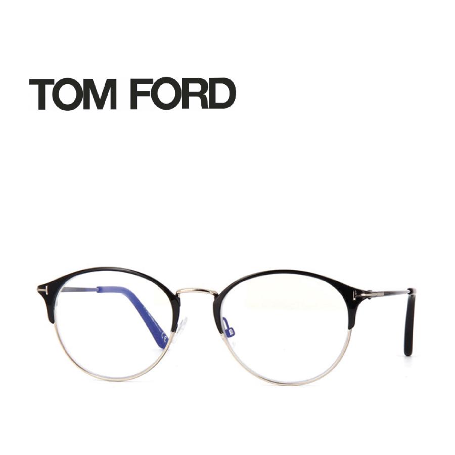 レンズ加工無料 送料無料 TOM FORD トムフォード TOMFORD メガネフレーム 眼鏡 TF5541 FT5541 001 ユニセックス メンズ レディース 男性 女性 度付き 伊達 レンズ 新品 未使用 ブルーライトカット
