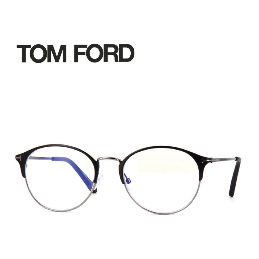 レンズ加工無料 送料無料 TOM FORD トムフォード TOMFORD メガネフレーム 眼鏡 TF5541 FT5541 005 ユニセックス メンズ レディース 男性 女性 度付き 伊達 レンズ 新品 未使用 ブルーライトカット