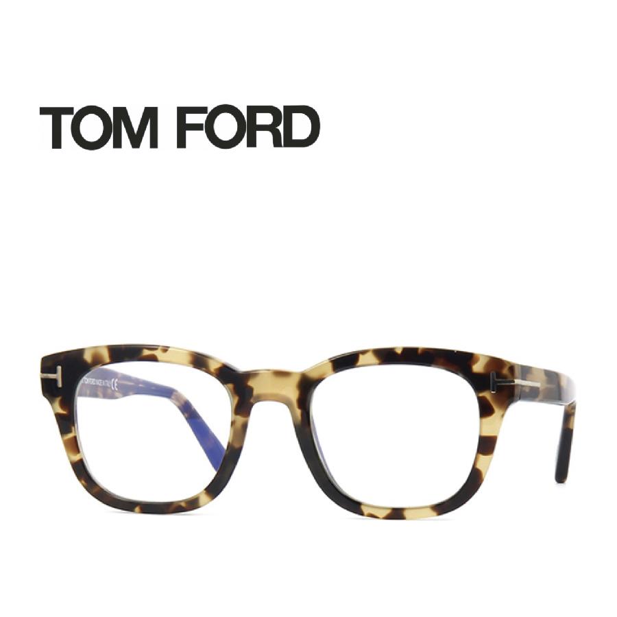 レンズ加工無料 送料無料 TOM FORD トムフォード TOMFORD メガネフレーム 眼鏡 TF5542 FT5542 056 ユニセックス メンズ レディース 男性 女性 度付き 伊達 レンズ 新品 未使用 ブルーライトカット