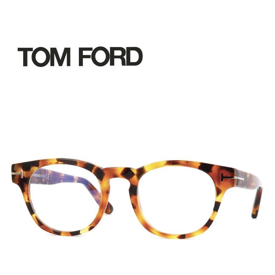 レンズ加工無料 送料無料 TOM FORD トムフォード TOMFORD メガネフレーム 眼鏡 TF5543 FT5543 055 ユニセックス メンズ レディース 男性 女性 度付き 伊達 レンズ 新品 未使用 ブルーライトカット