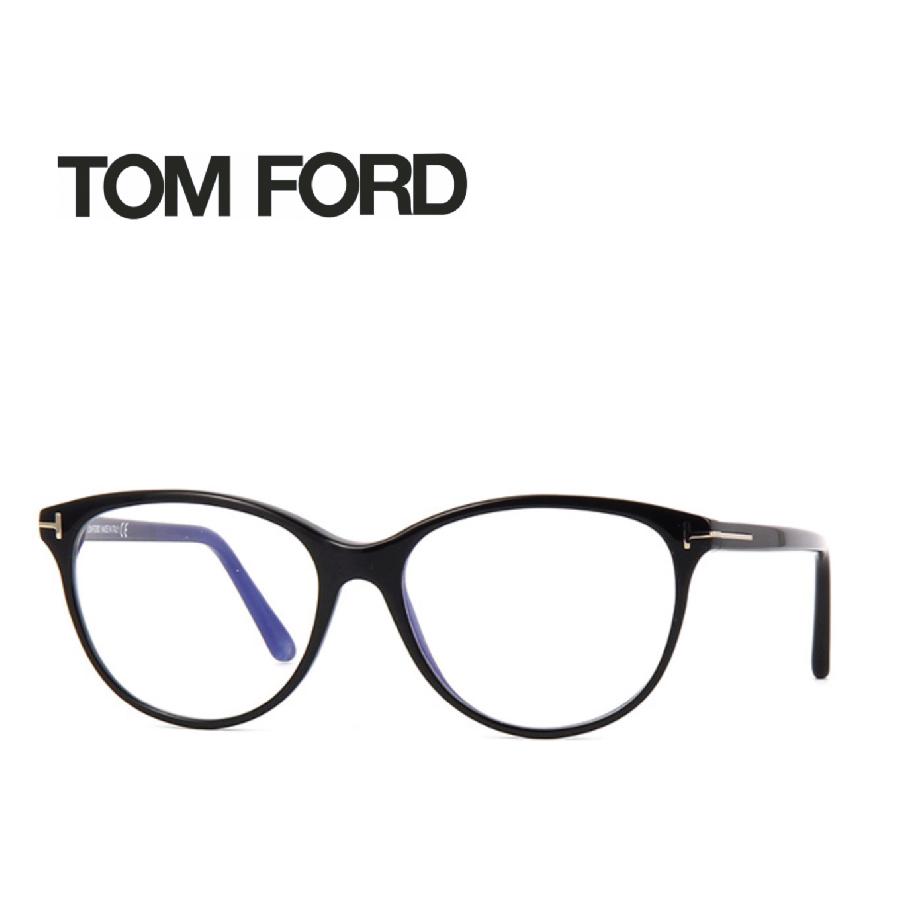 レンズ加工無料 送料無料 TOM FORD トムフォード TOMFORD メガネフレーム 眼鏡 TF5544 FT5544 001 ユニセックス メンズ レディース 男性 女性 度付き 伊達 レンズ 新品 未使用 ブルーライトカット