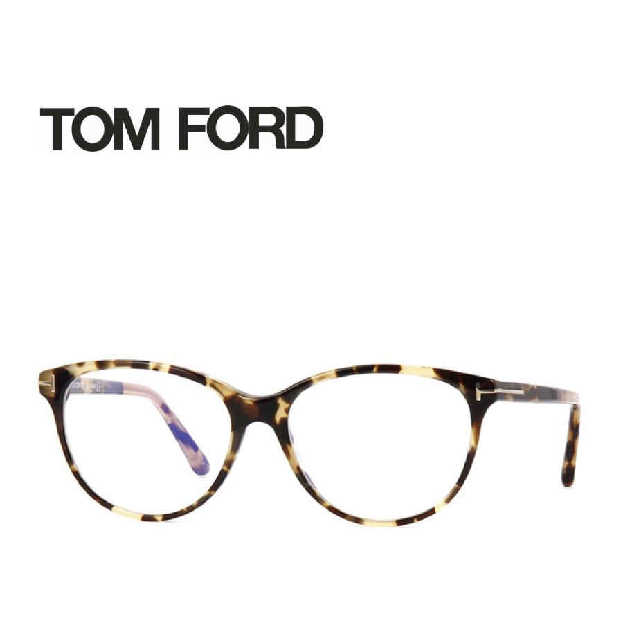 レンズ加工無料 送料無料 TOM FORD トムフォード TOMFORD メガネフレーム 眼鏡 TF5544 FT5544 055 ユニセックス メンズ レディース 男性 女性 度付き 伊達 レンズ 新品 未使用 ブルーライトカット