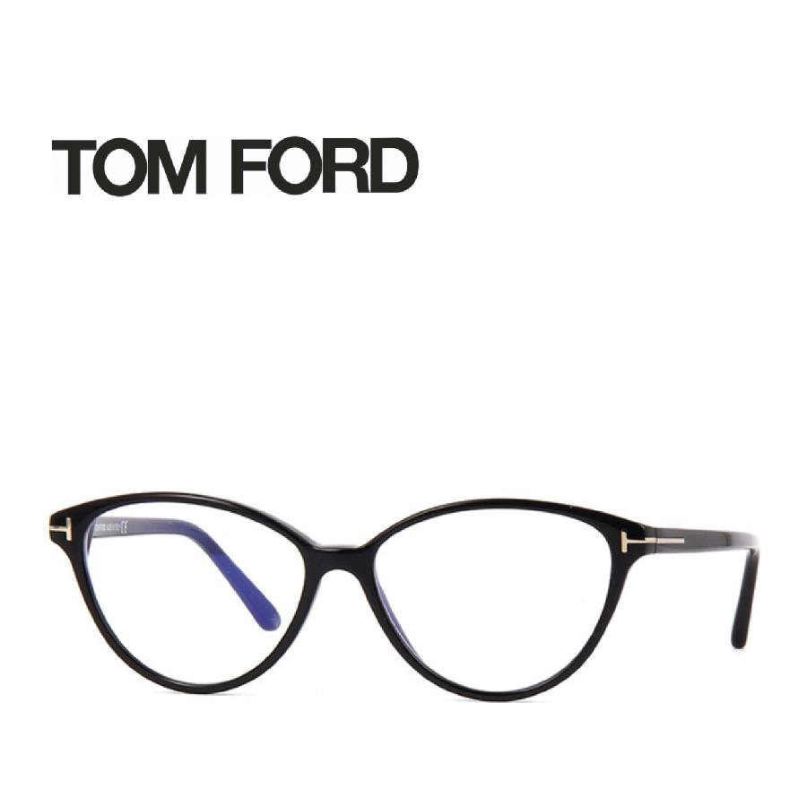 レンズ加工無料 送料無料 TOM FORD トムフォード TOMFORD メガネフレーム 眼鏡 TF5545 FT5545 001 ユニセックス メンズ レディース 男性 女性 度付き 伊達 レンズ 新品 未使用 ブルーライトカット