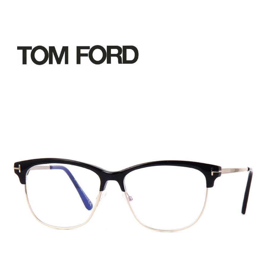 レンズ加工無料 送料無料 TOM FORD トムフォード TOMFORD メガネフレーム 眼鏡 TF5546 FT5546 001 ユニセックス メンズ レディース 男性 女性 度付き 伊達 レンズ 新品 未使用 ブルーライトカット