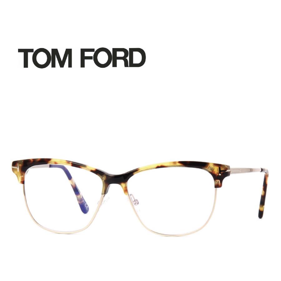 レンズ加工無料 送料無料 TOM FORD トムフォード TOMFORD メガネフレーム 眼鏡 TF5546 FT5546 056 ユニセックス メンズ レディース 男性 女性 度付き 伊達 レンズ 新品 未使用 ブルーライトカット
