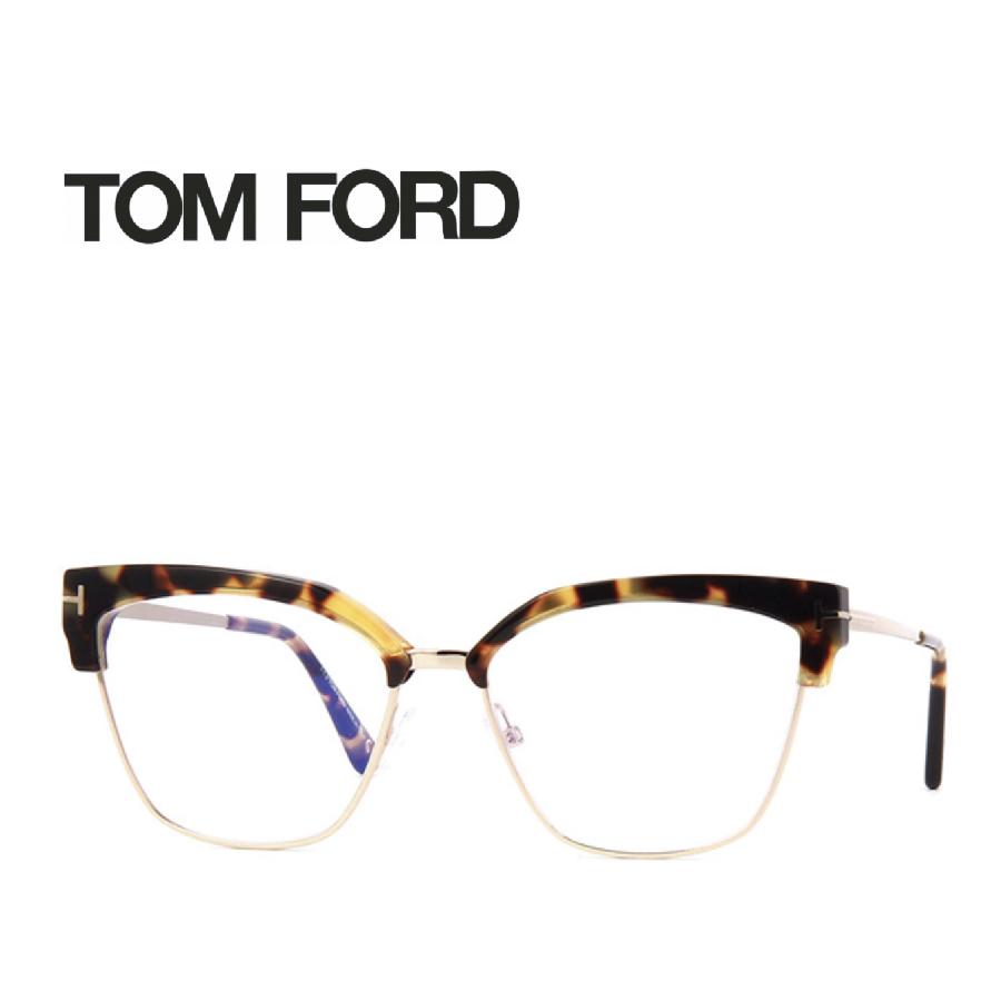 レンズ加工無料 送料無料 TOM FORD トムフォード TOMFORD メガネフレーム 眼鏡 TF5547 FT5547 056 ユニセックス メンズ レディース 男性 女性 度付き 伊達 レンズ 新品 未使用 ブルーライトカット