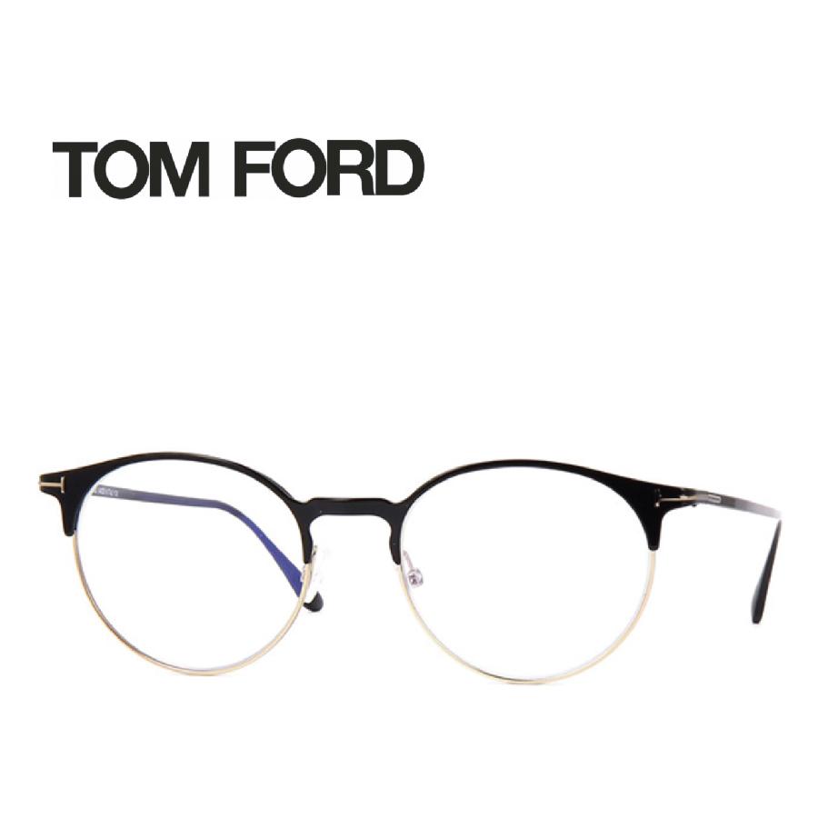 レンズ加工無料 送料無料 TOM FORD トムフォード TOMFORD メガネフレーム 眼鏡 TF5548 FT5548 001 ユニセックス メンズ レディース 男性 女性 度付き 伊達 レンズ 新品 未使用 ブルーライトカット