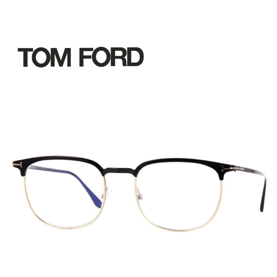 レンズ加工無料 送料無料 TOM FORD トムフォード TOMFORD メガネフレーム 眼鏡 TF5549 FT5549 001 ユニセックス メンズ レディース 男性 女性 度付き 伊達 レンズ 新品 未使用 ブルーライトカット