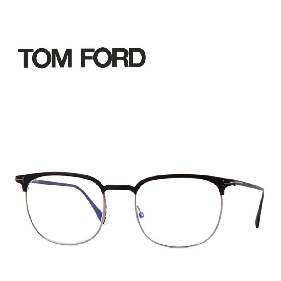 レンズ加工無料 送料無料 TOM FORD トムフォード TOMFORD メガネフレーム 眼鏡 TF5549 FT5549 005 ユニセックス メンズ レディース 男性 女性 度付き 伊達 レンズ 新品 未使用 ブルーライトカット