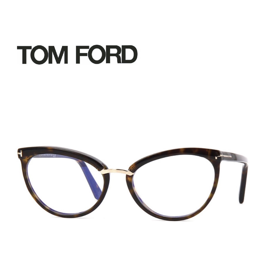 レンズ加工無料 送料無料 TOM FORD トムフォード TOMFORD メガネフレーム 眼鏡 TF5551 FT5551 052 ユニセックス メンズ レディース 男性 女性 度付き 伊達 レンズ 新品 未使用 ブルーライトカット
