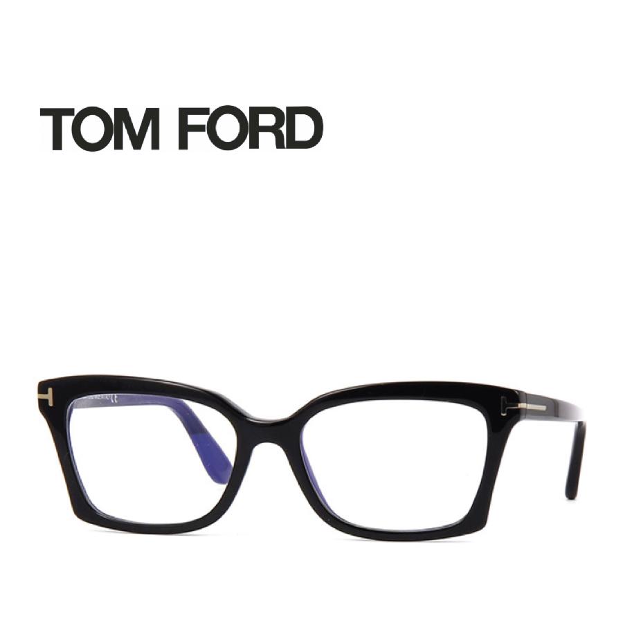 【8/1限定 最大2,000円OFFクーポンあり!】レンズ加工無料 送料無料 TOM FORD トムフォード TOMFORD メガネフレーム 眼鏡 TF5552 FT5552 001 ユニセックス メンズ レディース 男性 女性 度付き 伊達 レンズ 新品 未使用 ブルーライトカット