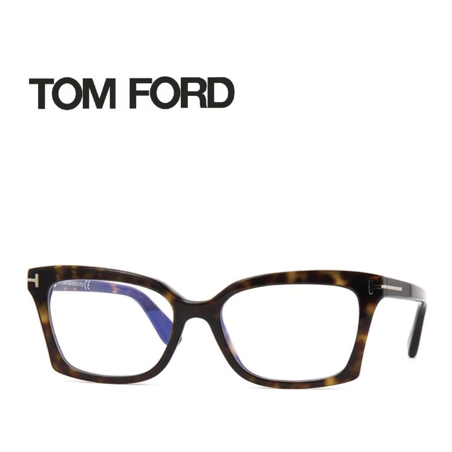レンズ加工無料 送料無料 TOM FORD トムフォード TOMFORD メガネフレーム 眼鏡 TF5552 FT5552 052 ユニセックス メンズ レディース 男性 女性 度付き 伊達 レンズ 新品 未使用 ブルーライトカット