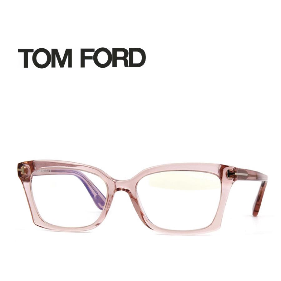 レンズ加工無料 送料無料 TOM FORD トムフォード TOMFORD メガネフレーム 眼鏡 TF5552 FT5552 072 ユニセックス メンズ レディース 男性 女性 度付き 伊達 レンズ 新品 未使用 ブルーライトカット