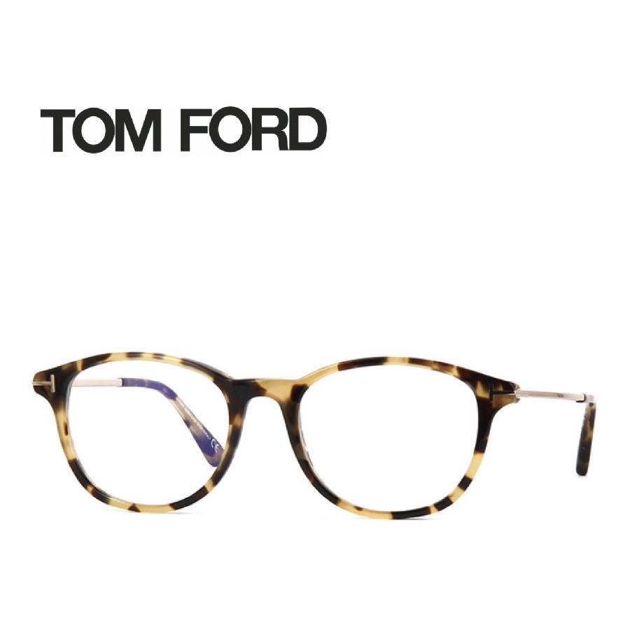 レンズ加工無料 送料無料 TOM FORD トムフォード TOMFORD メガネフレーム 眼鏡 TF5553 FT5553 055 ユニセックス メンズ レディース 男性 女性 度付き 伊達 レンズ 新品 未使用 ブルーライトカット