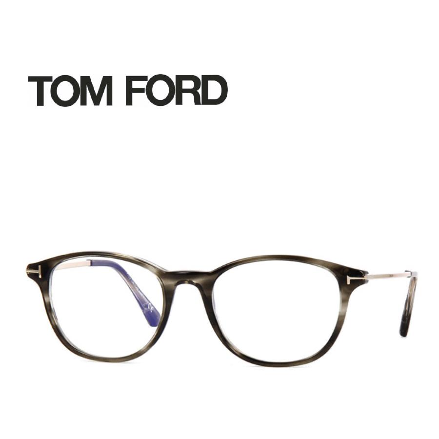 レンズ加工無料 送料無料 TOM FORD トムフォード TOMFORD メガネフレーム 眼鏡 TF5553 FT5553 056 ユニセックス メンズ レディース 男性 女性 度付き 伊達 レンズ 新品 未使用 ブルーライトカット
