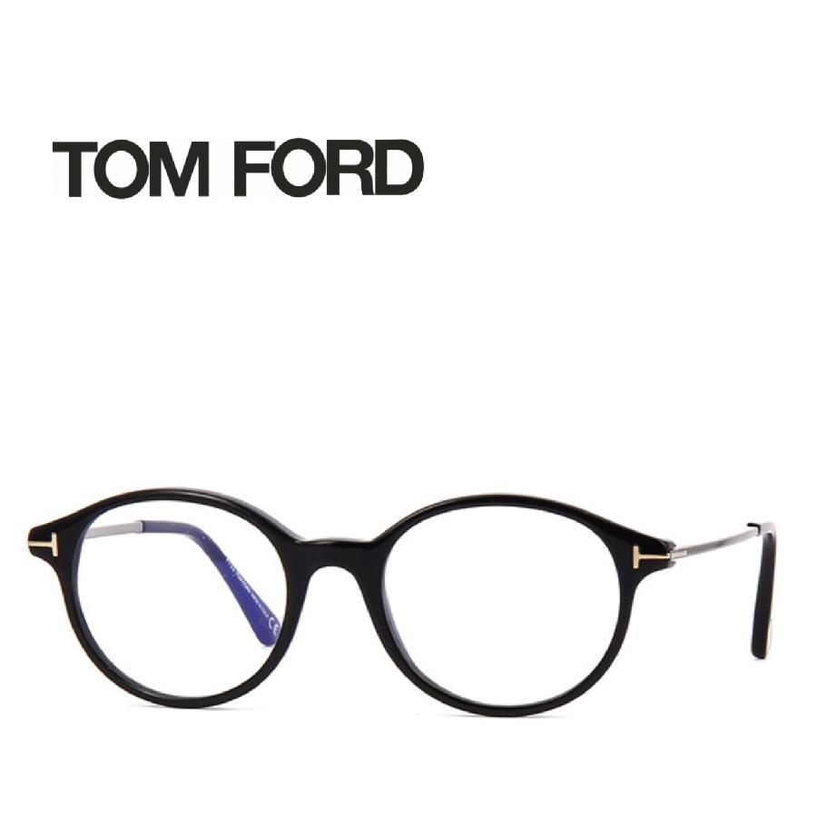 レンズ加工無料 送料無料 TOM FORD トムフォード TOMFORD メガネフレーム 眼鏡 TF5554 FT5554 001 ユニセックス メンズ レディース 男性 女性 度付き 伊達 レンズ 新品 未使用 ブルーライトカット