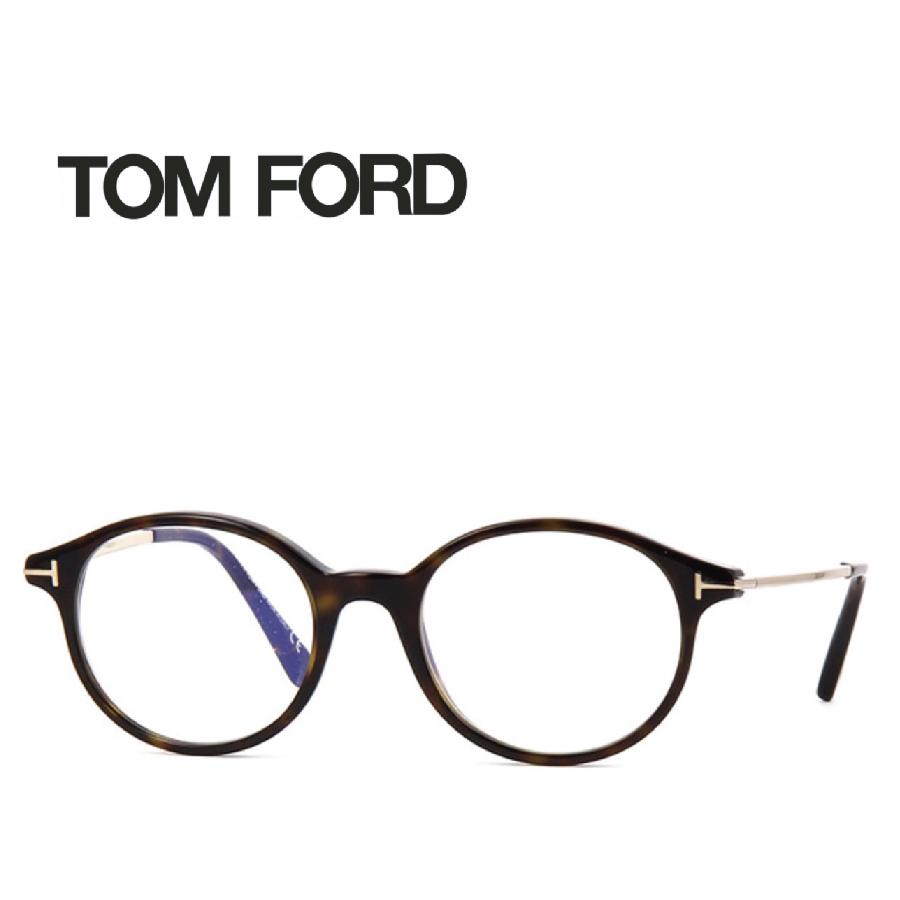 レンズ加工無料 送料無料 TOM FORD トムフォード TOMFORD メガネフレーム 眼鏡 TF5554 FT5554 052 ユニセックス メンズ レディース 男性 女性 度付き 伊達 レンズ 新品 未使用 ブルーライトカット