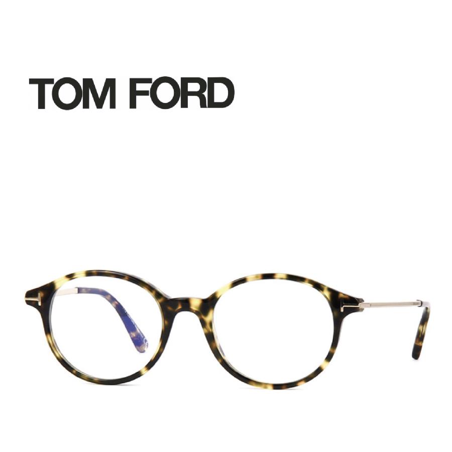 レンズ加工無料 送料無料 TOM FORD トムフォード TOMFORD メガネフレーム 眼鏡 TF5554 FT5554 055 ユニセックス メンズ レディース 男性 女性 度付き 伊達 レンズ 新品 未使用 ブルーライトカット