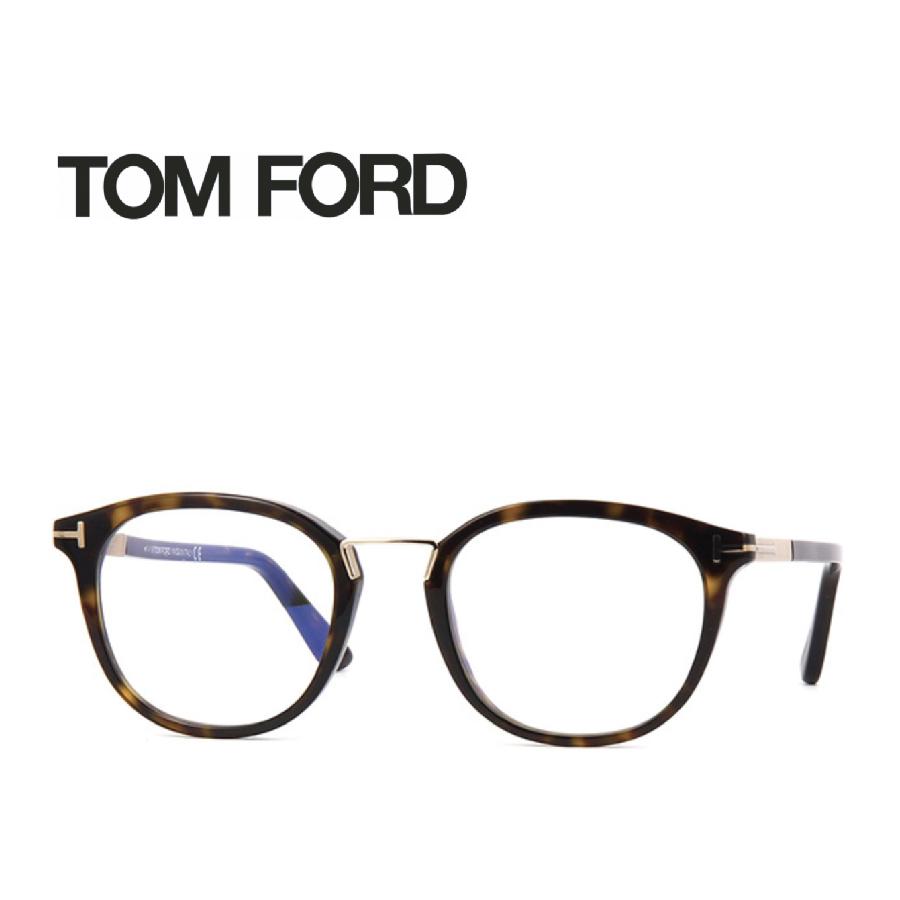 レンズ加工無料 送料無料 TOM FORD トムフォード TOMFORD メガネフレーム 眼鏡 TF5555 FT5555 052 ユニセックス メンズ レディース 男性 女性 度付き 伊達 レンズ 新品 未使用 ブルーライトカット