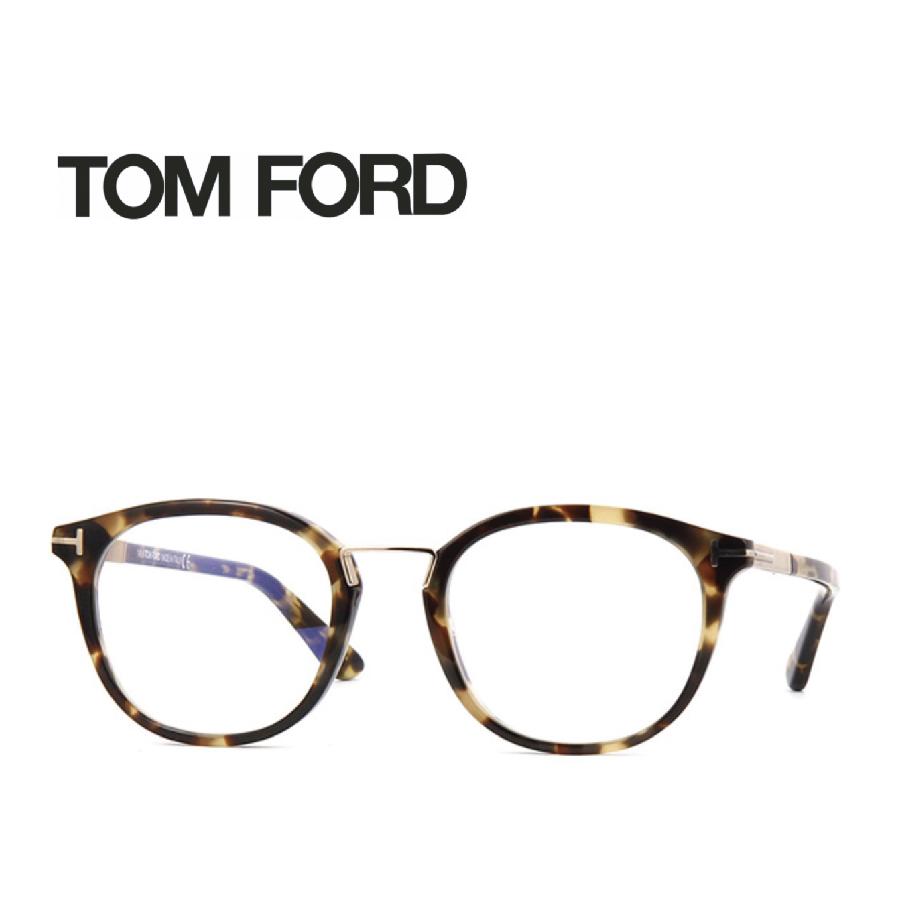 レンズ加工無料 送料無料 TOM FORD トムフォード TOMFORD メガネフレーム 眼鏡 TF5555 FT5555 055 ユニセックス メンズ レディース 男性 女性 度付き 伊達 レンズ 新品 未使用 ブルーライトカット