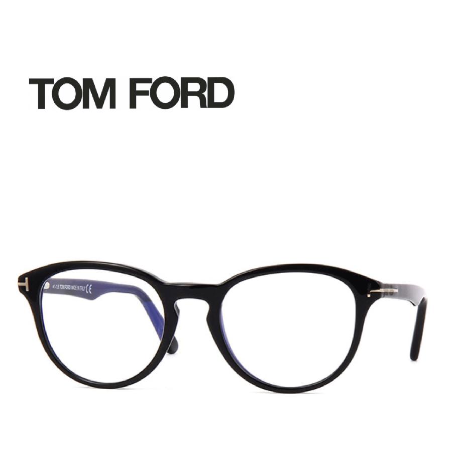 レンズ加工無料 送料無料 TOM FORD トムフォード TOMFORD メガネフレーム 眼鏡 TF5556 FT5556 001 ユニセックス メンズ レディース 男性 女性 度付き 伊達 レンズ 新品 未使用 ブルーライトカット