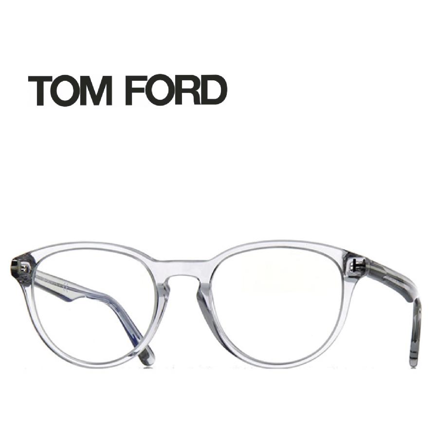 レンズ加工無料 送料無料 TOM FORD トムフォード TOMFORD メガネフレーム 眼鏡 TF5556 FT5556 020 ユニセックス メンズ レディース 男性 女性 度付き 伊達 レンズ 新品 未使用 ブルーライトカット