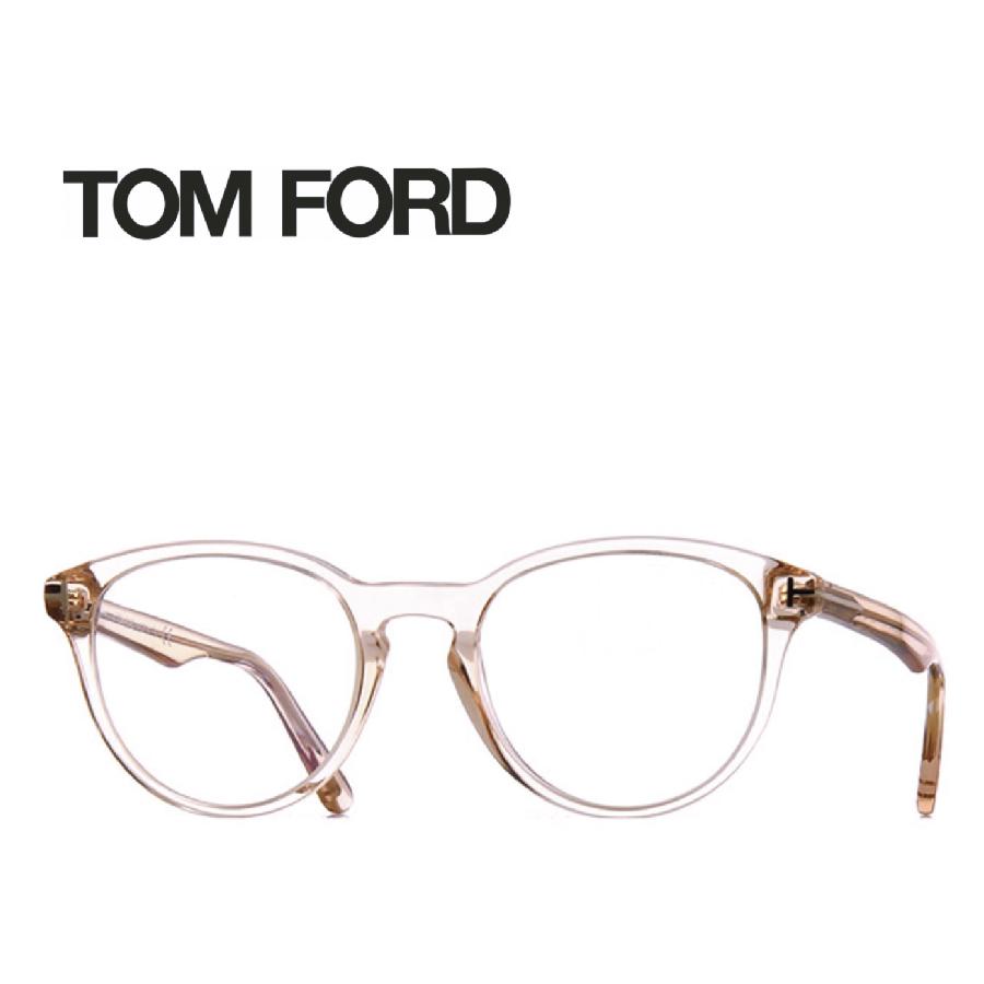 レンズ加工無料 送料無料 TOM FORD トムフォード TOMFORD メガネフレーム 眼鏡 TF5556 FT5556 072 ユニセックス メンズ レディース 男性 女性 度付き 伊達 レンズ 新品 未使用 ブルーライトカット