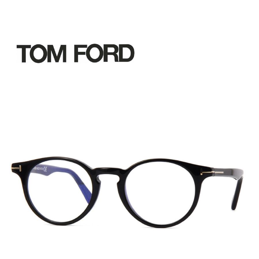 レンズ加工無料 送料無料 TOM FORD トムフォード TOMFORD メガネフレーム 眼鏡 TF5557 FT5557 001 ユニセックス メンズ レディース 男性 女性 度付き 伊達 レンズ 新品 未使用 ブルーライトカット