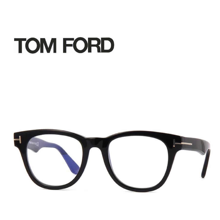 【8/1限定 最大2,000円OFFクーポンあり!】レンズ加工無料 送料無料 TOM FORD トムフォード TOMFORD メガネフレーム 眼鏡 TF5560 FT5560 001 ユニセックス メンズ レディース 男性 女性 度付き 伊達 レンズ 新品 未使用 ブルーライトカット