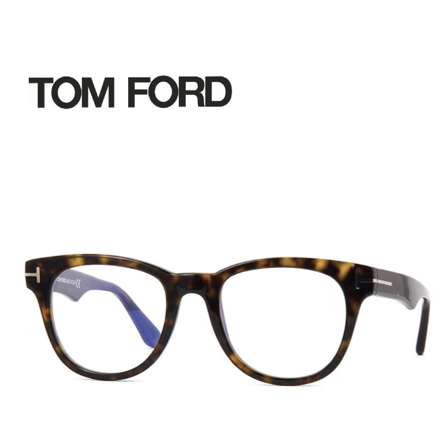 レンズ加工無料 送料無料 TOM FORD トムフォード TOMFORD メガネフレーム 眼鏡 TF5560 FT5560 052 ユニセックス メンズ レディース 男性 女性 度付き 伊達 レンズ 新品 未使用 ブルーライトカット
