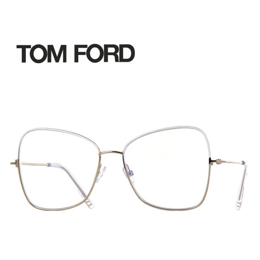 レンズ加工無料 送料無料 TOM FORD トムフォード TOMFORD メガネフレーム 眼鏡 TF5571 FT5571 021 ユニセックス メンズ レディース 男性 女性 度付き 伊達 レンズ 新品 未使用 ブルーライトカット