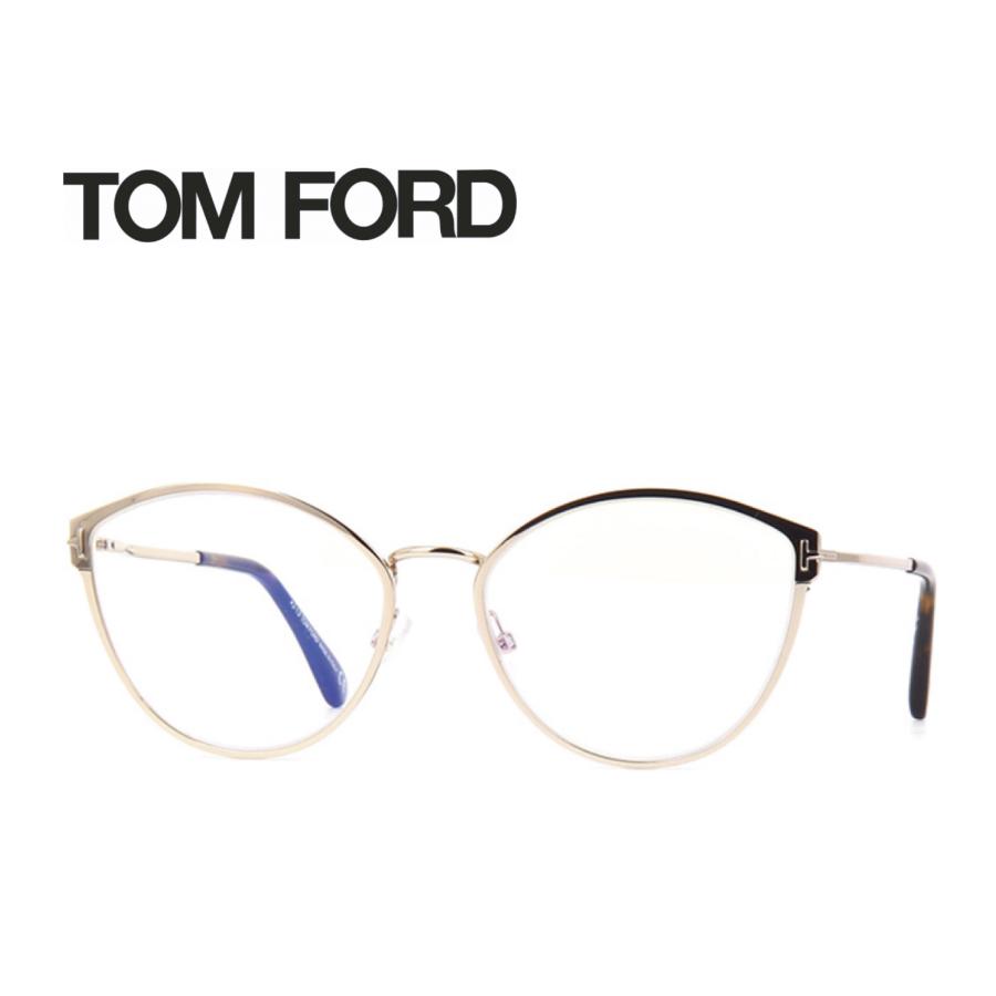 レンズ加工無料 送料無料 TOM FORD トムフォード TOMFORD メガネフレーム 眼鏡 TF5573 FT5573 028 ユニセックス メンズ レディース 男性 女性 度付き 伊達 レンズ 新品 未使用 ブルーライトカット