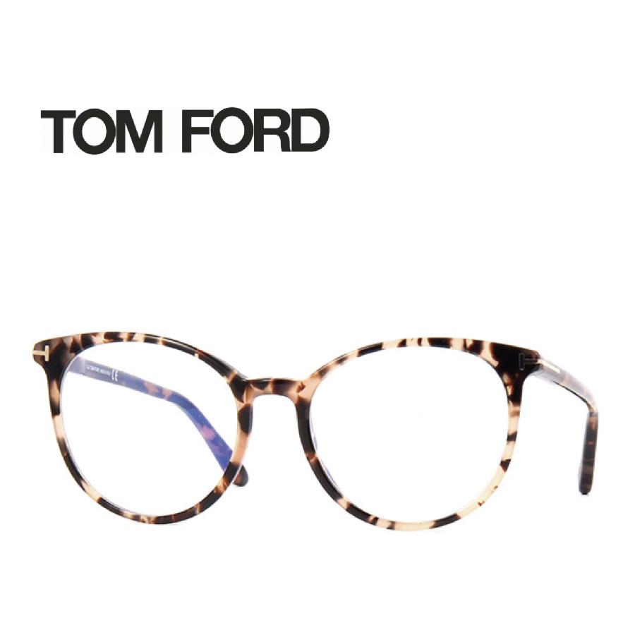 レンズ加工無料 送料無料 TOM FORD トムフォード TOMFORD メガネフレーム 眼鏡 TF5575 FT5575 054 ユニセックス メンズ レディース 男性 女性 度付き 伊達 レンズ 新品 未使用 ブルーライトカット
