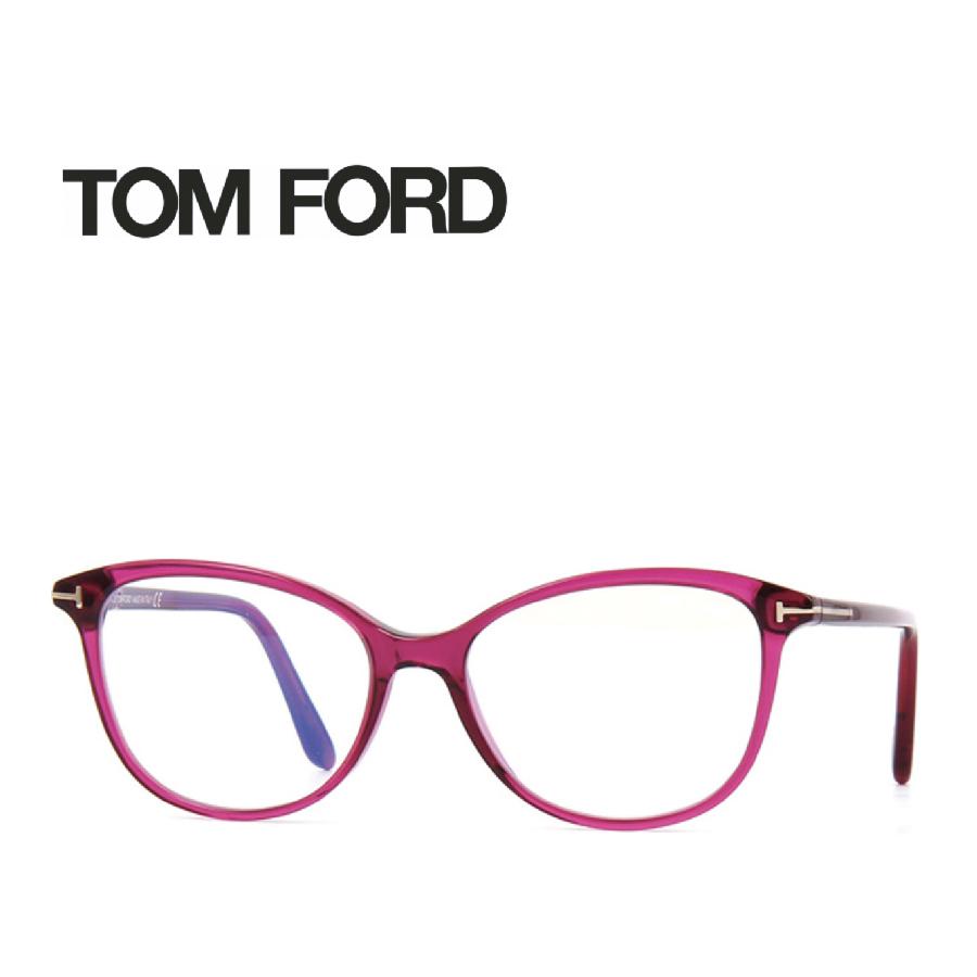 レンズ加工無料 送料無料 TOM FORD トムフォード TOMFORD メガネフレーム 眼鏡 TF5576 FT5576 075 ユニセックス メンズ レディース 男性 女性 度付き 伊達 レンズ 新品 未使用 ブルーライトカット