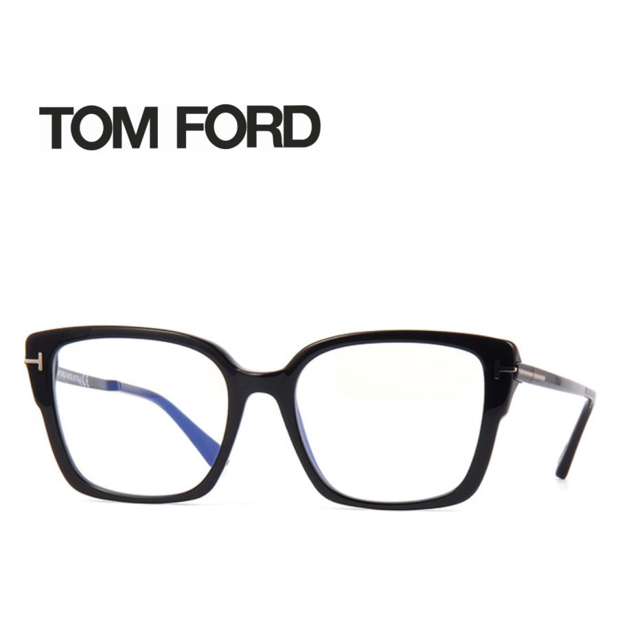 レンズ加工無料 送料無料 TOM FORD トムフォード TOMFORD メガネフレーム 眼鏡 TF5579 FT5579 001 ユニセックス メンズ レディース 男性 女性 度付き 伊達 レンズ 新品 未使用 ブルーライトカット