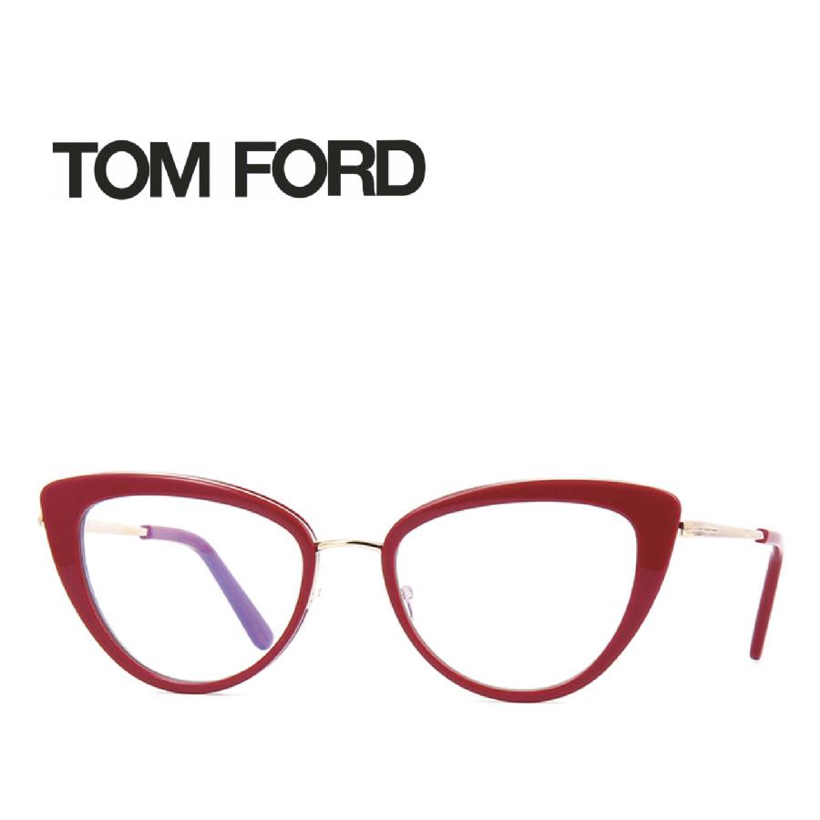 レンズ加工無料 送料無料 TOM FORD トムフォード TOMFORD メガネフレーム 眼鏡 TF5580 FT5580 081 ユニセックス メンズ レディース 男性 女性 度付き 伊達 レンズ 新品 未使用 ブルーライトカット