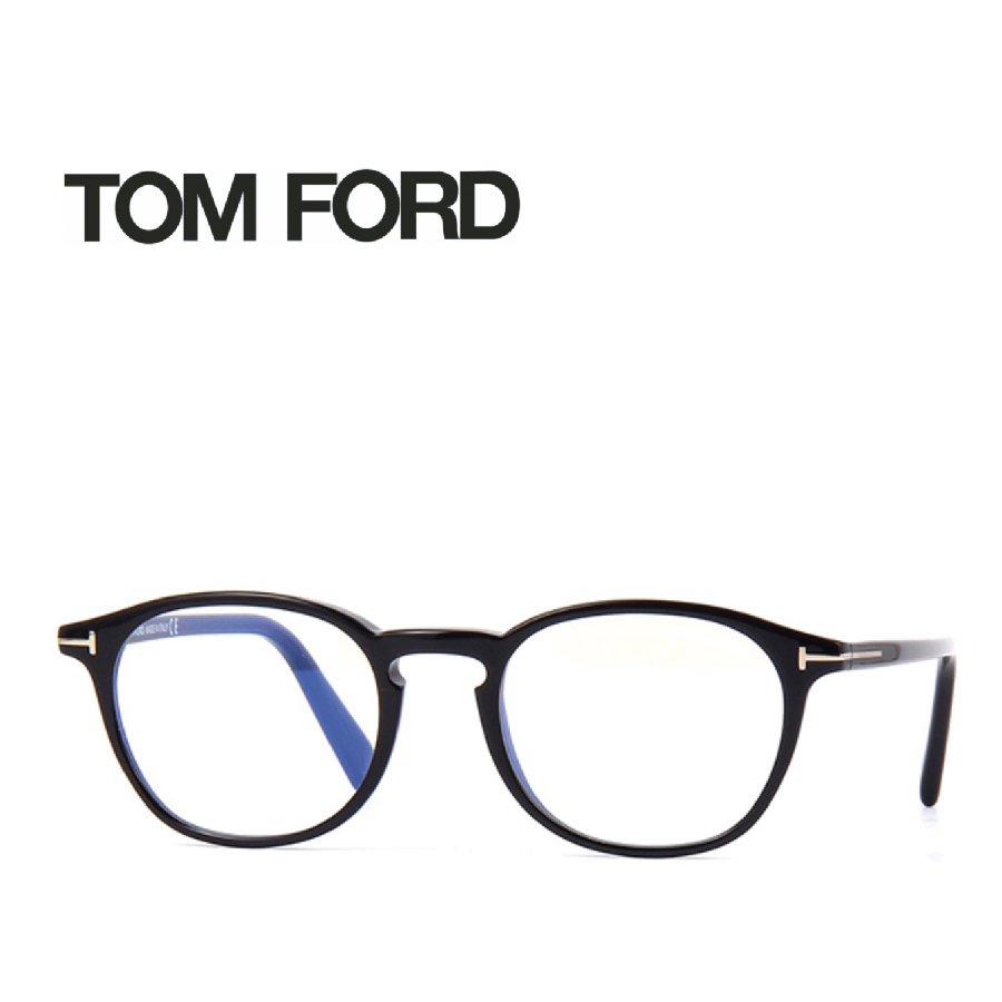 レンズ加工無料 送料無料 TOM FORD トムフォード TOMFORD メガネフレーム 眼鏡 TF5583 FT5583 001 ユニセックス メンズ レディース 男性 女性 度付き 伊達 レンズ 新品 未使用 ブルーライトカット