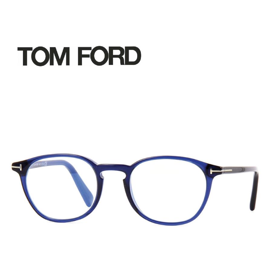 レンズ加工無料 送料無料 TOM FORD トムフォード TOMFORD メガネフレーム 眼鏡 TF5583 FT5583 090 ユニセックス メンズ レディース 男性 女性 度付き 伊達 レンズ 新品 未使用 ブルーライトカット