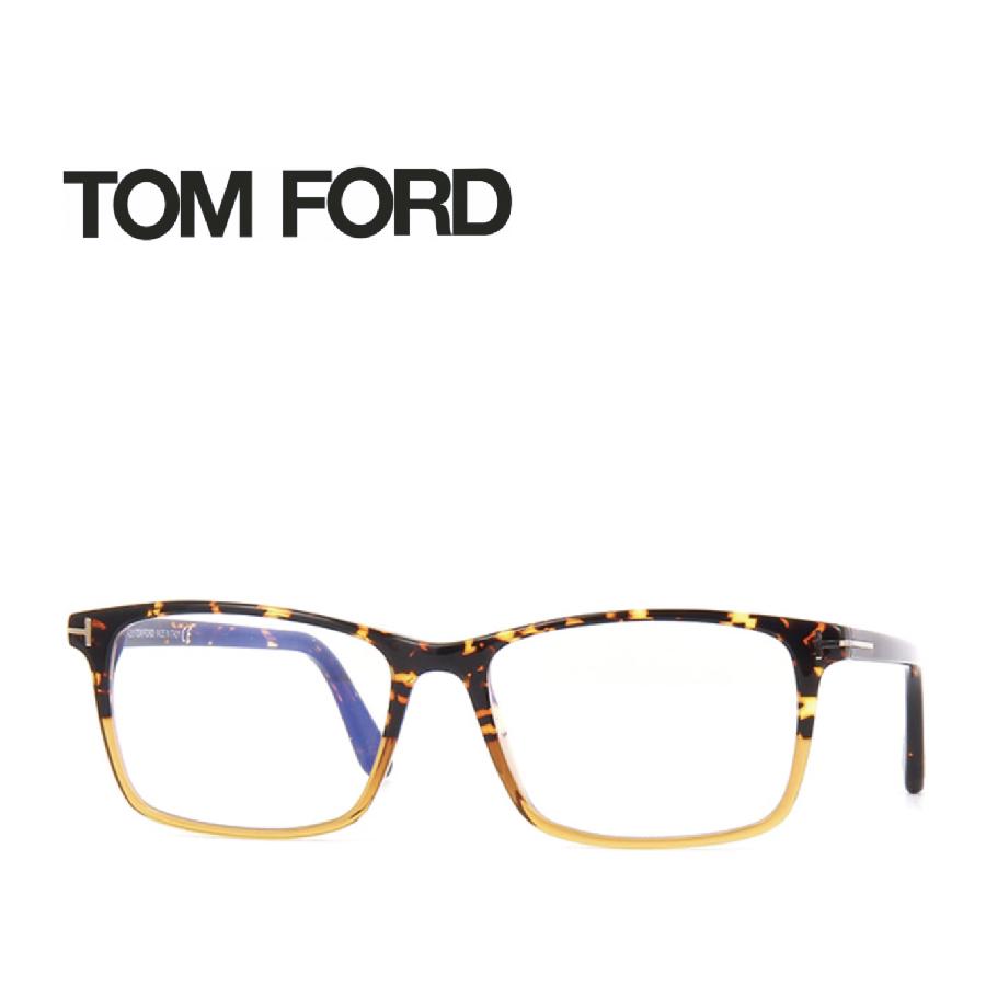 レンズ加工無料 送料無料 TOM FORD トムフォード TOMFORD メガネフレーム 眼鏡 TF5584 FT5584 055 ユニセックス メンズ レディース 男性 女性 度付き 伊達 レンズ 新品 未使用 ブルーライトカット